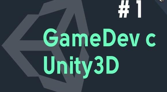 GAMEDEV unity